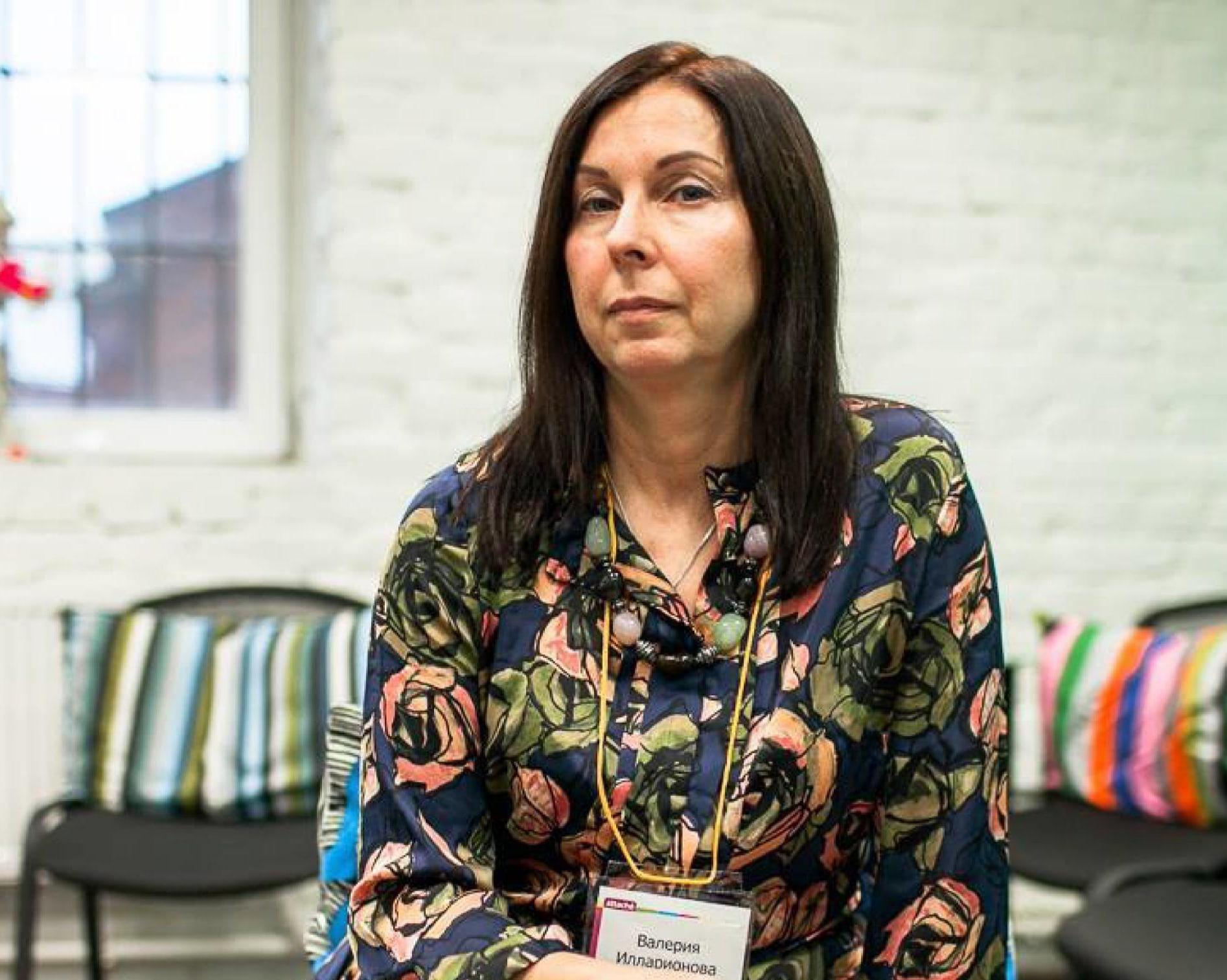 psikholog-valeriya-illarionova-sayt